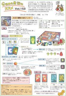 gamelife_153.jpg