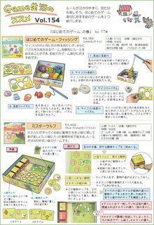 gamelife_154.jpg