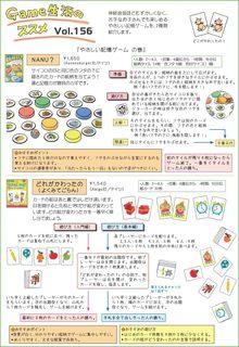 gamelife_156.jpg