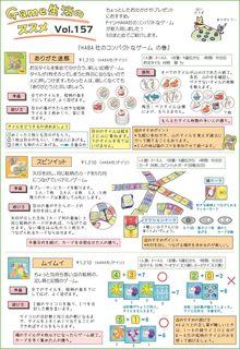 gamelife_157.jpg