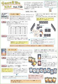 gamelife_158.jpg
