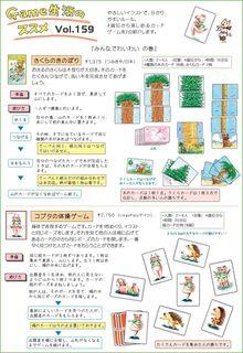gamelife_159.jpg
