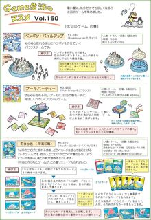 gamelife_160.jpg