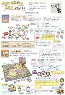 gamelife_162.jpg