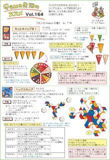 gamelife_164.jpg