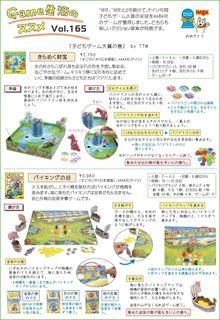 gamelife_165.jpg