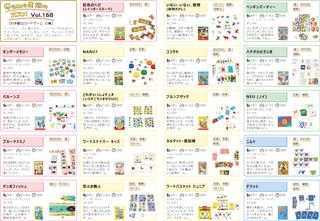 gamelife_168.jpg