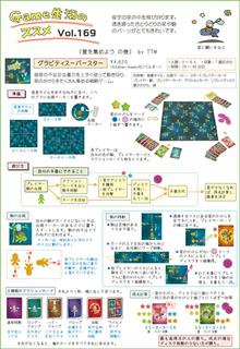 gamelife_169.jpg