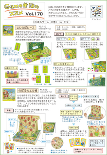 gamelife_170.jpg