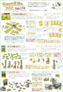 gamelife_172.jpg