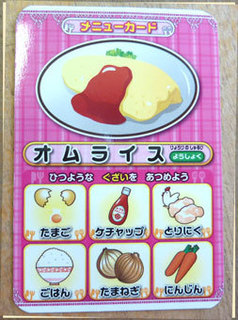 recipe02.jpg