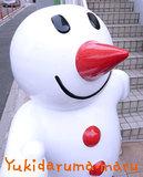yukidarumaru_img01_s.jpg